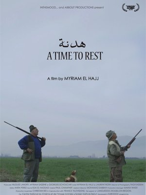 164607324poster_a_time_to_rest_copy